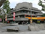 The National Theatre, South Bank, London (3).jpg