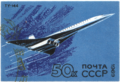 The Soviet Union 1969 CPA 3835 stamp from sheet (Supersonic Transport Aircraft Tupolev Tu-144, 31.12.1968. Signs of the Zodiac).png