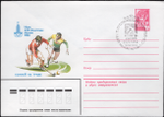 The Soviet Union 1980 Illustrated stamped envelope Lapkin 80-47(14061)face(Field hockey)Cancelled1980-07-19(Field hockey).png