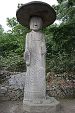 The Standing Stone Buddha Statue in Mangje-dong 6.JPG