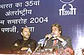 The Superstar Amitabh Bachchan at a Press Conference at Kala Academy, the main venue of 35th International Film Festival of India (IFFI-2004) at Panaji, Goa on December 1, 2004.jpg