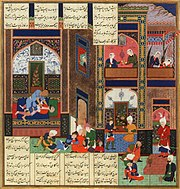 The assassination of Khosrau II, in a Mughal manuscript of c. 1535. Persian poems are from Ferdowsi's Shahnameh.