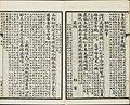 Three Hundred Tang Poems (127).jpg