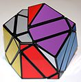 Threefold Hexagonal Prism turn cubemeister com.jpg