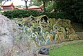 Tiger Balm Gardens 2012 11 090111 (9294134738).jpg