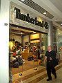 Timberland store in Tel Aviv Israel.jpg