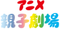 Timebook anime logo.png