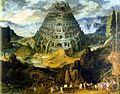 Tobias Verhaecht.La tour de Babel.jpg