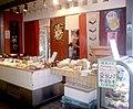Tofu shop by macglee in Nishiki Ichiba, Kyoto.jpg