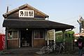 Togawa Station - 外川駅 - panoramio.jpg