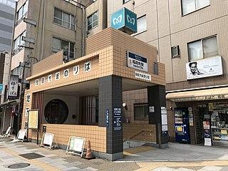 Inarichō Station Metro station in Tokyo, Japan