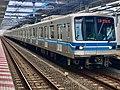 Tokyo Metro Series 05 05-123F in Myoden Station.jpg