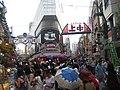 Tokyo ueno street - Ameya-yokocho - 2006 aug 2.jpg