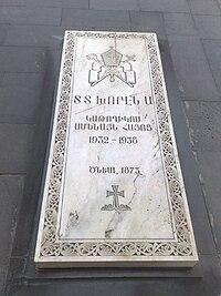 Tombstone Catholicos Khoren I.jpg