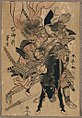 Tomoegozen yūriki LCCN2008661224.jpg