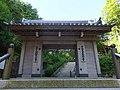 ToriTenjo-ji Sanmon 201608b.jpg