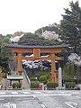 Torii of Utsunomiya Futaarayama Shrine, Mar. 2020.jpg