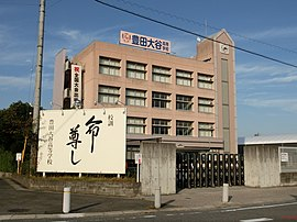Toyota Otani High School.JPG
