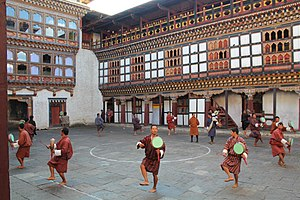 Trashigang Dzong - Image: Trashigang Tshechu
