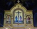 Trieste Tempio serbo-ortodosse della Santissima Trinità e di San Spiridone Innen Iconoastasi 4.jpg
