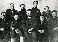 Лидеры «Левой оппозиции» в 1927 году