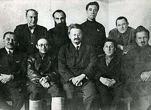 Left Opposition - Members of the Left Opposition in 1927