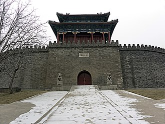 Tuancheng Fortress - The north gate into the fortress