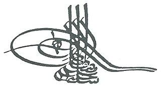Selim III Ottoman sultan