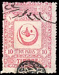 Turkey 1899 proportional fee Sul4635.jpg