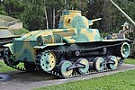 Type 95 Ha-Gō - Victory Park, Moscow (23953039757).jpg