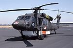 UH-60L - Oregon Army National Guard-02.jpg