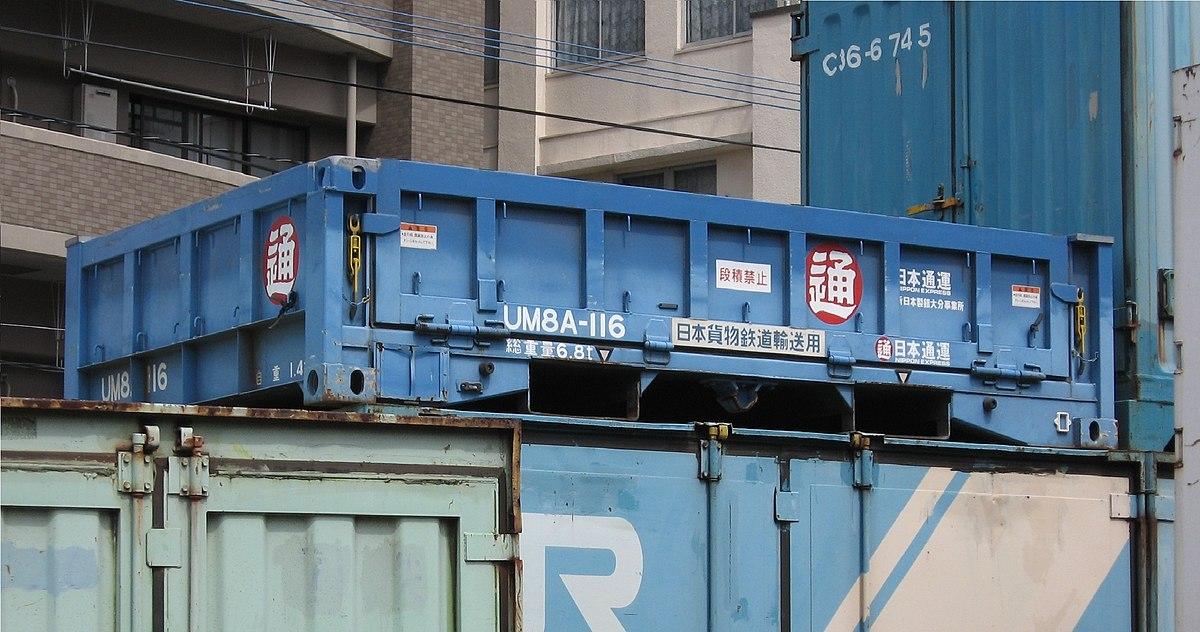鐵 日本 製