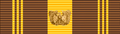 USA - KY Warrant Officer of the Year.png