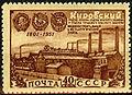 USSR 1951 1524 1511 0.jpg