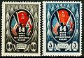 USSR 810-811.jpg