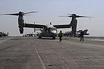 USS Theodore Roosevelt action 150926-N-ZF498-403.jpg