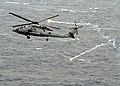 US Navy 040707-N-7748K-062 An SH-60F Seahawk assigned to the.jpg