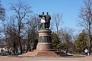 Ukrainian-Russian monument in Pereyaslav-Khmelnytsky