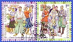 Ukrainian traditional clothing stamps 2008 Crimea.jpg