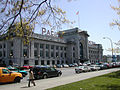 Union Pacific station in Vancouver, British Columbia.jpg