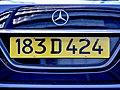 United Kingdom diplomatic number plate for diplomatic staff (183 = Iraq).jpg