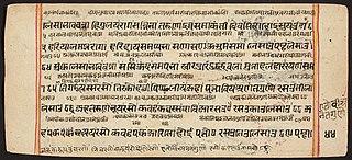 Tantric Manuscript \