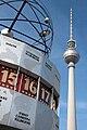 Urania-Weltzeituhr Berlin II.jpg