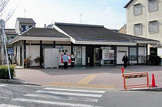Uzumasa Station Railway station in Kyoto, Japan