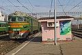 Uzunovo station (MosOblast) 03-2014 img02.jpg