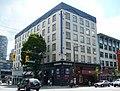 Vancouver Hotel Barron Comfort Inn 2010.jpg