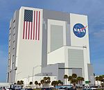 Vehicle Assembly Building Mosaic.jpg