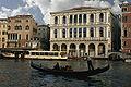 Venice - Palazzo Dolfin-Manin.jpg