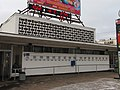 Vestibule of Leninsky Prospekt station (Вестибюль станции Ленинский Проспект) (5376997291).jpg