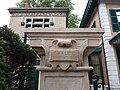 Vichy - Boulevard des États-Unis - Chalet de Clermont-Tonnerre, plaque.jpg